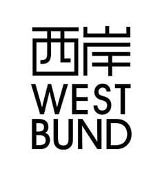 WEST BUND ART & DESIGN 2018