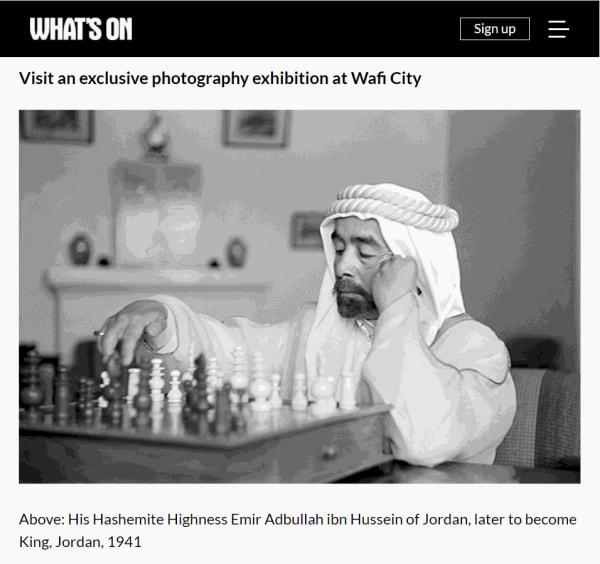 His Hashemite Highness Emir Adbullah ibn Hussein of Jordan, later to become King, Jordan, 1941