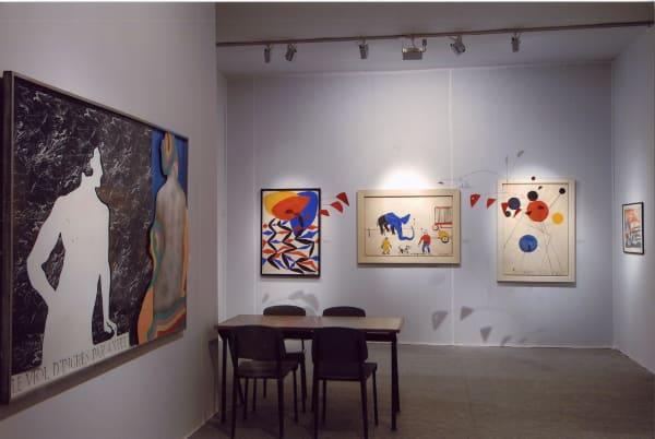 13ème Pavillon des Arts et du Design