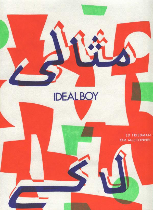 """""""IDEAL BOY"""" EDITIONED BOOK IN URDU"""