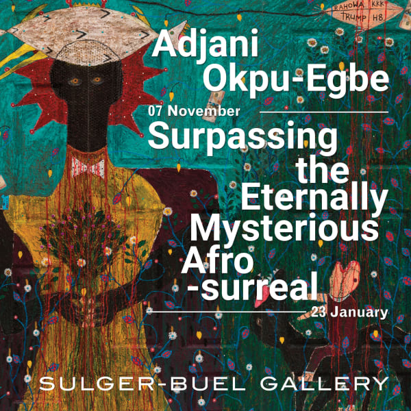 Surpassing the Eternally Mysterious Afro-surreal