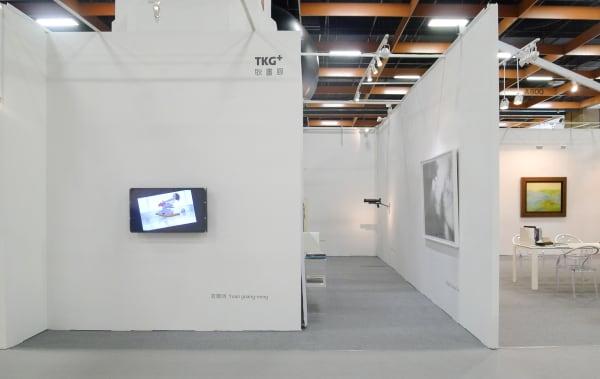 台北國際藝術博覽會 2011