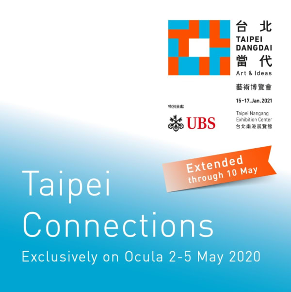Taipei Connections 2020