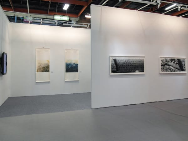 台北國際藝術博覽會 2014