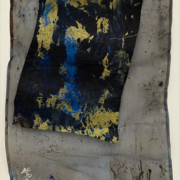 Yasuo Sumi - Untitled 61, 1961