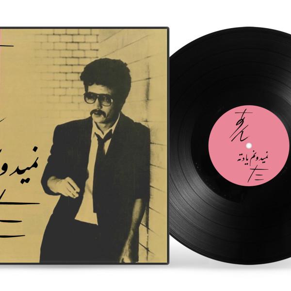 رکوردھا / RECORDS / レコード