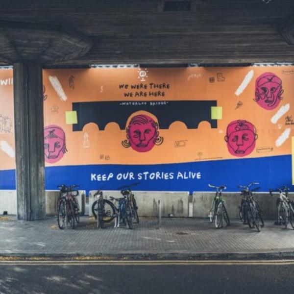 Shadi Al-Atallah: TATE, london