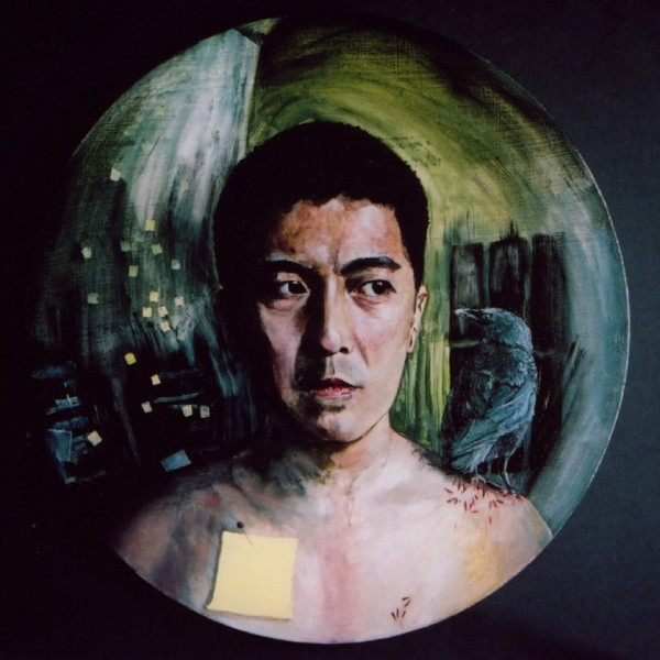 Tze Chun - Self Portrait, 2006