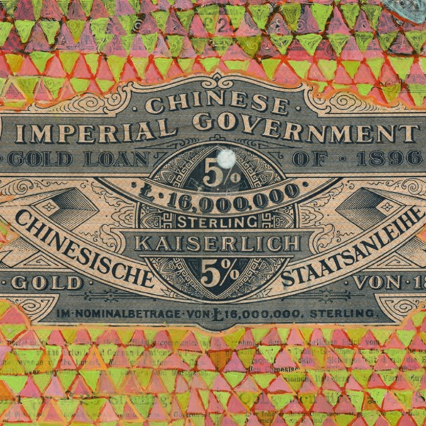Detail of Hew Locke, Chinese Imperial Gold Loan 10, 2017, Acrylic on antique paper share certificate, 50 x 38 cm, 19 3/4 x 15 in