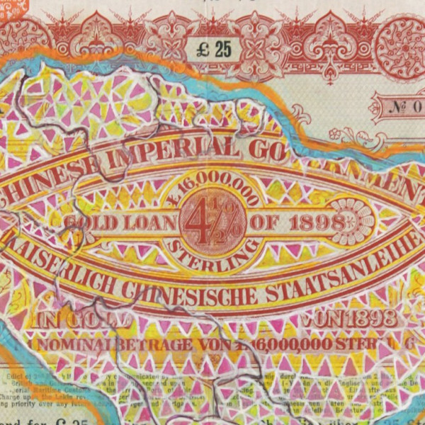 Detail of Hew Locke, Chinese Imperial Gold Loan 3, 2013, Acrylic on antique paper share certificate, 50 x 40 cm, 19 3/4 x 15 3/4 in, Framed: 56.5 x 47 x 4.1 cm, 22 1/4 x 18 1/2 x 1 9/16