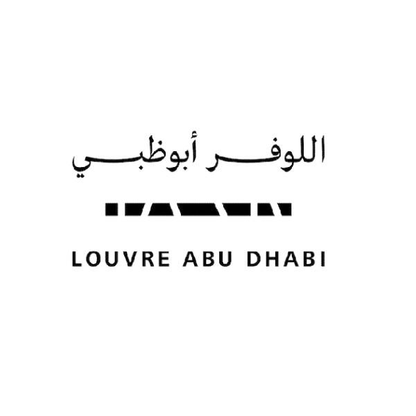 Anwar Jalal Shemza | Abstraction and Calligraphy – Towards a Universal Language | Louvre Abu Dhabi
