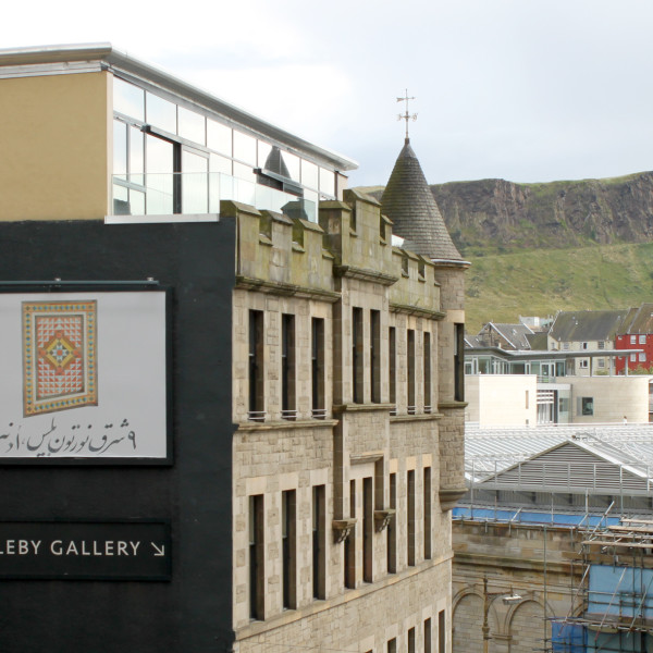 Billboard for Edinburgh: Craig Coulthard
