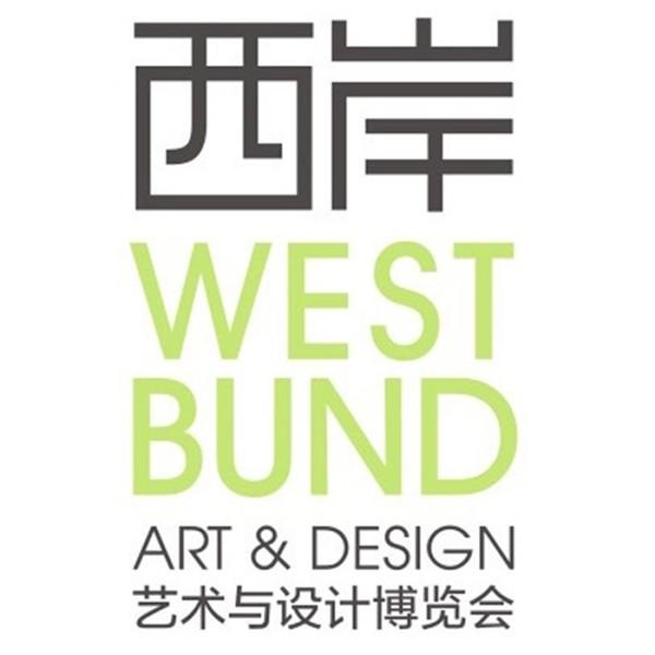 West Bund Art & Design Fair 2016