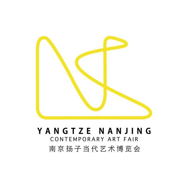 Yangtze Art Fair 2019