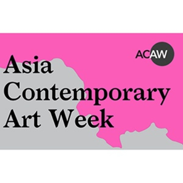 Event | Asia Contemporary Art Week (ACAW) New York