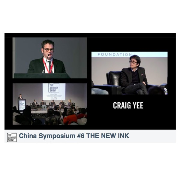 Craig Yee, Director of Ink Studio, to present at Armory Show Panel Discussion, moderated by Britta Erickson