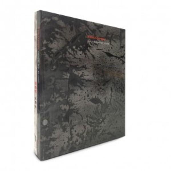 Monograph: Zheng Chongbin: Impulse, Matter, Form