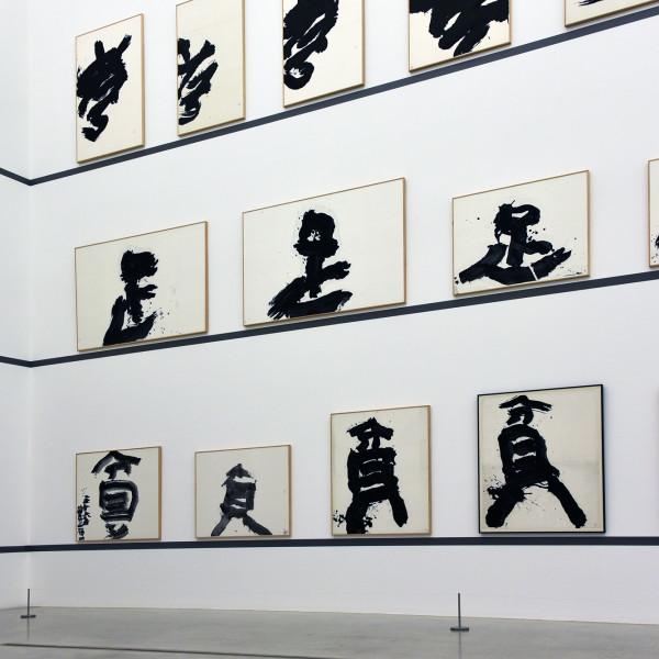 YU-ICHI INOUE. A Retrospective