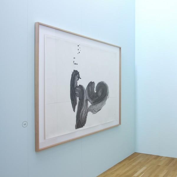 Ausstellungsansichten: Buddha – 108 Begegnungen: YU-ICHI u.a.