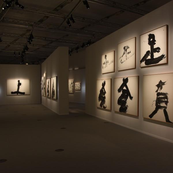 Installation views: YU-ICHI INOUE. La calligraphie libérée (1916-1985)
