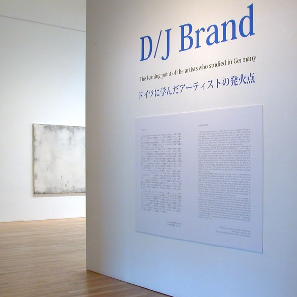Exhibition views: D/J Brand - The burning point of the artists who studied in Germany. Group exhibition with Hideaki Yamanobe