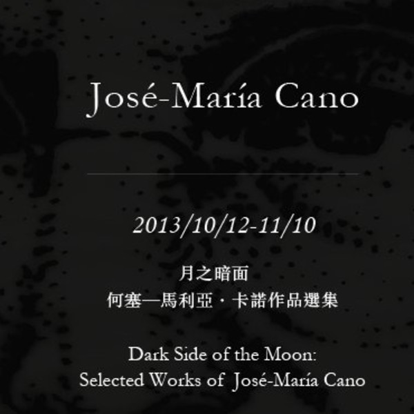 Jose Maria Cano at Lin & Lin Gallery Taipei