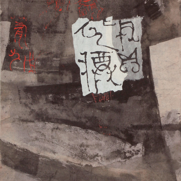 Untitled , 1982-1983