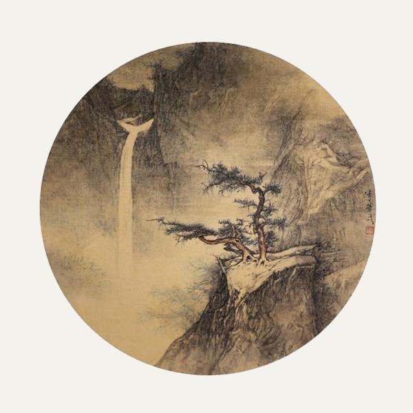 山水 (一), 2018