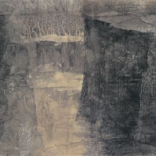 Li Huayi, Plateaus in Light and Dark, 1994