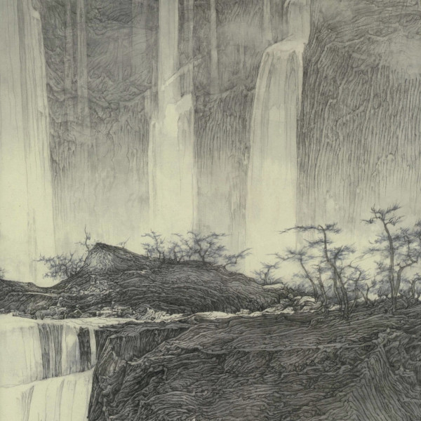 Waterfalls, Rocks and Bamboo by Li Huayi Eskenazi Gallery, London