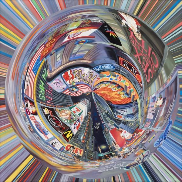 Artpusher - Artlover´s only Swirl.