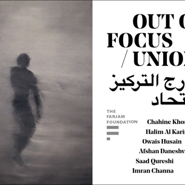 Out of Focus/Union The Farjam Foundation, Dubai