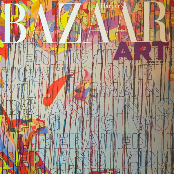 Harper's Bazaar Art: Evening with Owais Husain