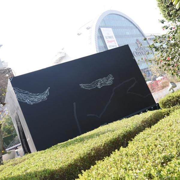Avant-garde art installations