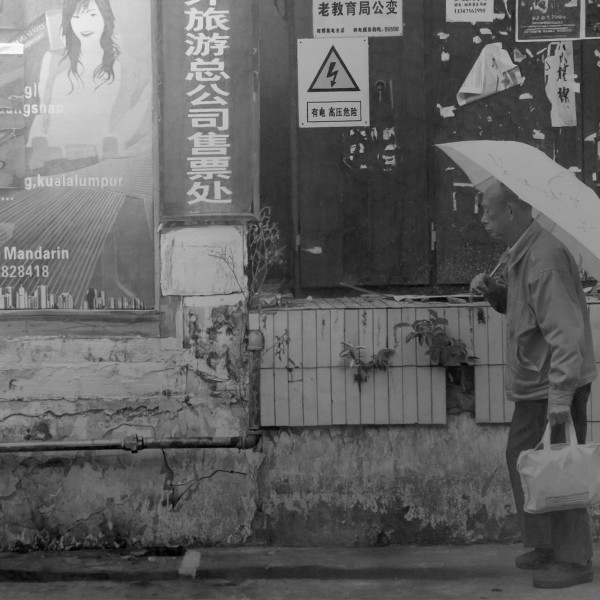 Artist in Focus: Paul Cadden