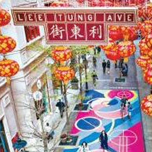 Diary of an Executive: Lee Tung Avenue