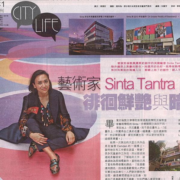 Sinta Tantra's Colour Chemistry