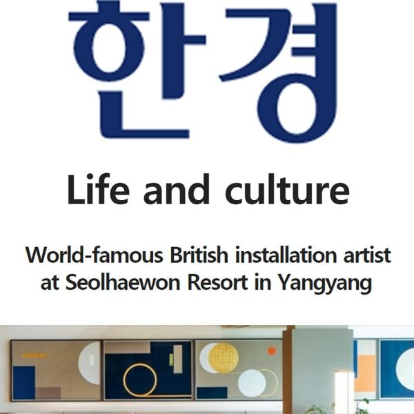 World-famous British installation artist at Seolhaewon Resort in Yangyang
