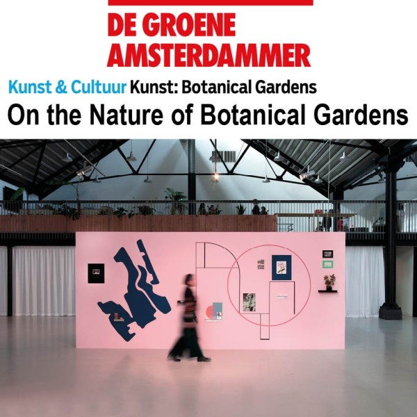 On the Nature of Botanical Gardens