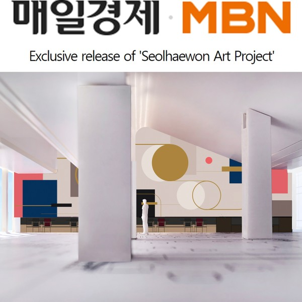 Exclusive release of 'Seolhaewon Art Project'