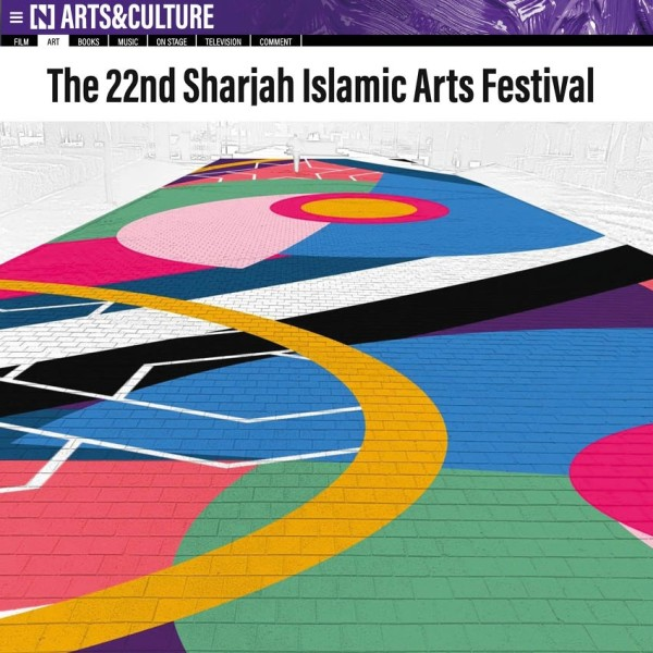 The 22nd Sharjah Islamic Arts Festival