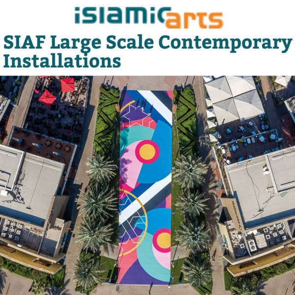 SIAF Large Scale Contemporary Installations