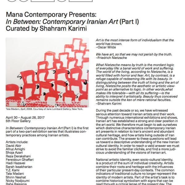 (Mana Contemporary Presents) In Between: Contemporary Iranian Art (Part I)
