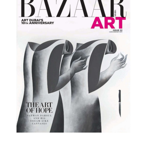 Harper Bazaar Arabia
