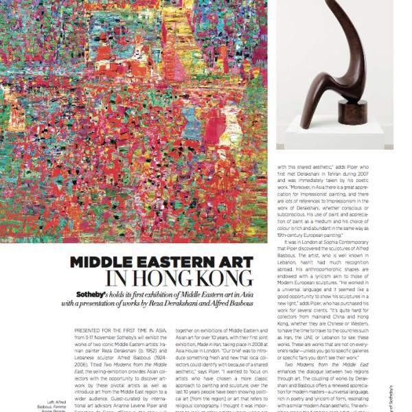 Harper's Baazar Art Arabia