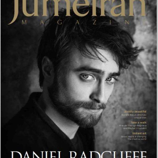Jumeirah Magazine