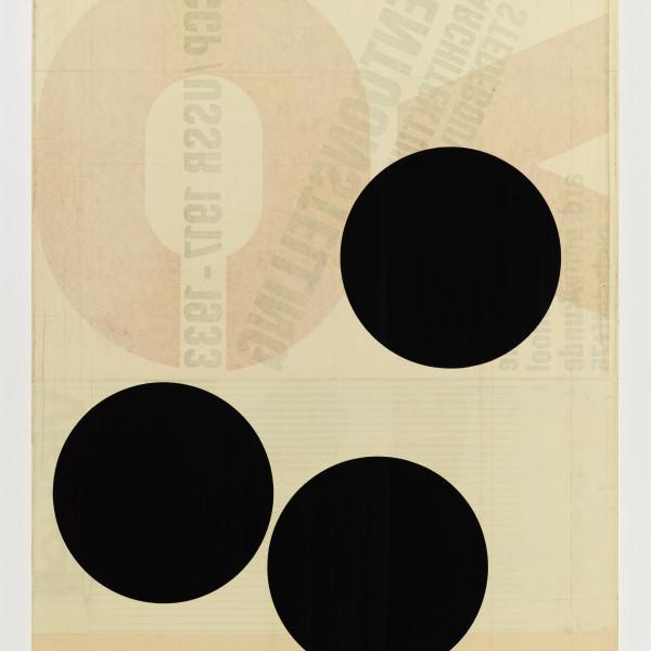 Robert Kelly, Tropos V, oil mixed media on canvas, 101.60 x 81.3 cm, 2006
