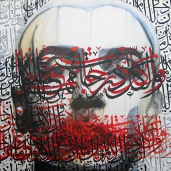 Ayad AlKadhi Solo Exhibition: Ayad AlKadhi