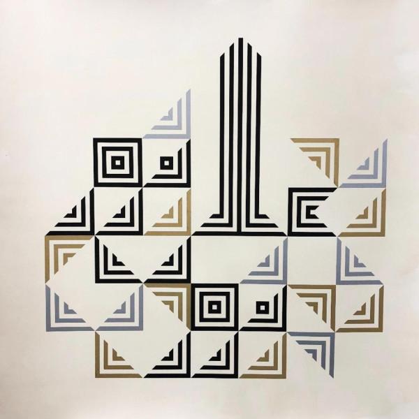 Dubai International Arabic Calligraphy