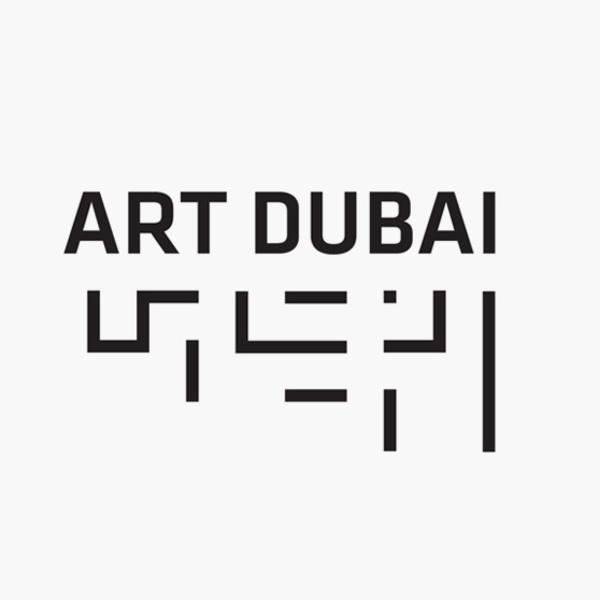 Art Dubai 2008